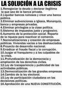 +EL PUEBLO UNIDO CONTRA LAS INJUSTICIAS